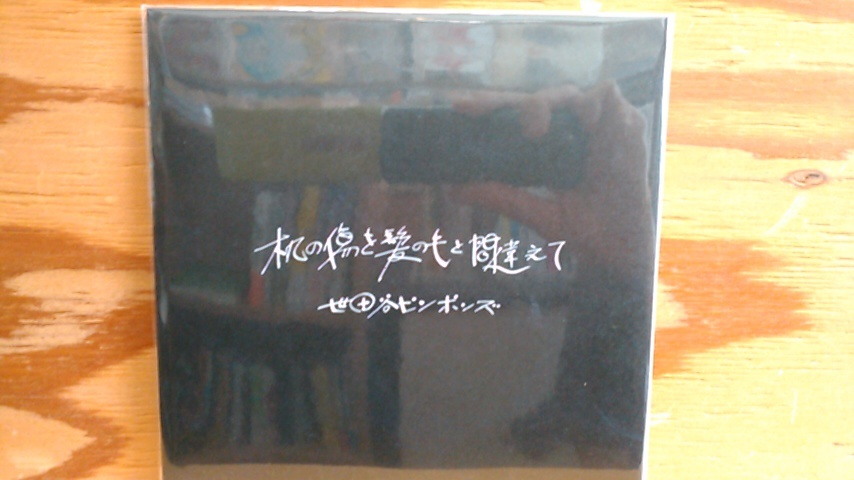 オススメ・ニューリリース新入荷 9/14_b0125413_21251554.jpg