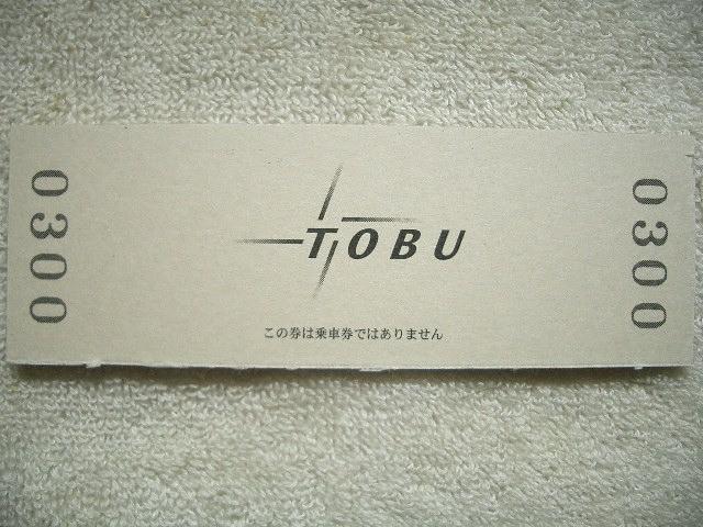 b0283432_13623100.jpg