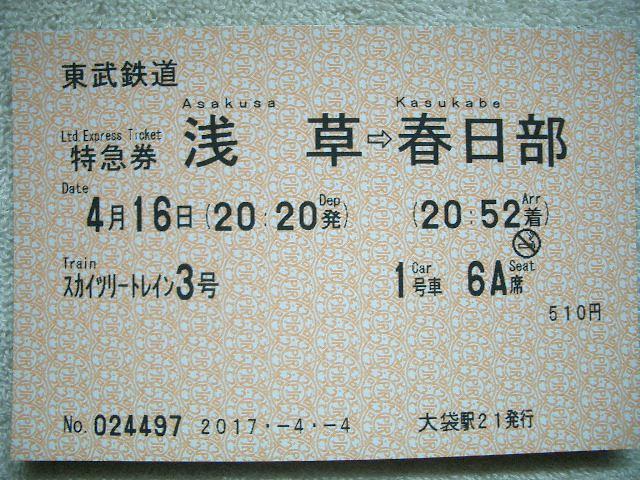 b0283432_1422063.jpg