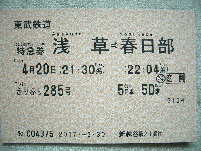 b0283432_1494837.jpg