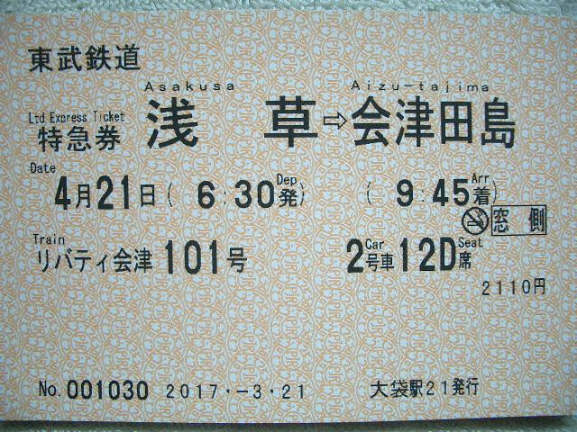 b0283432_2264077.jpg