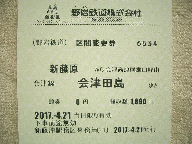 b0283432_252292.jpg