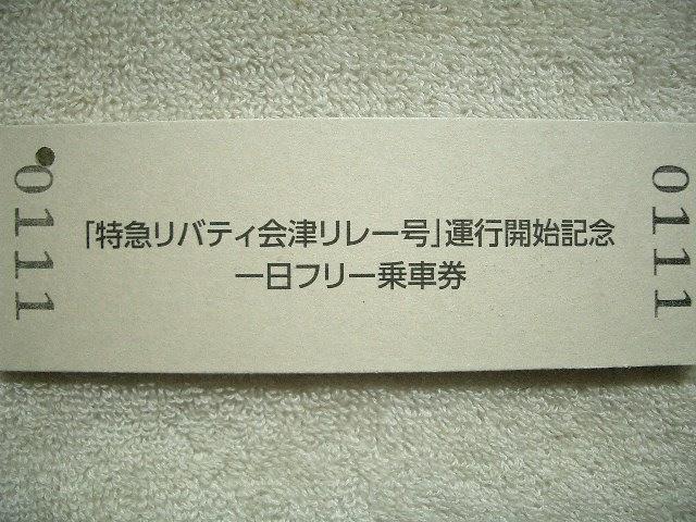 b0283432_3213069.jpg