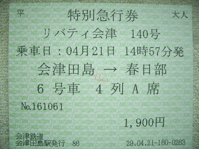 b0283432_3354351.jpg