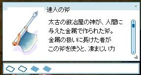 d0067837_1471142.jpg
