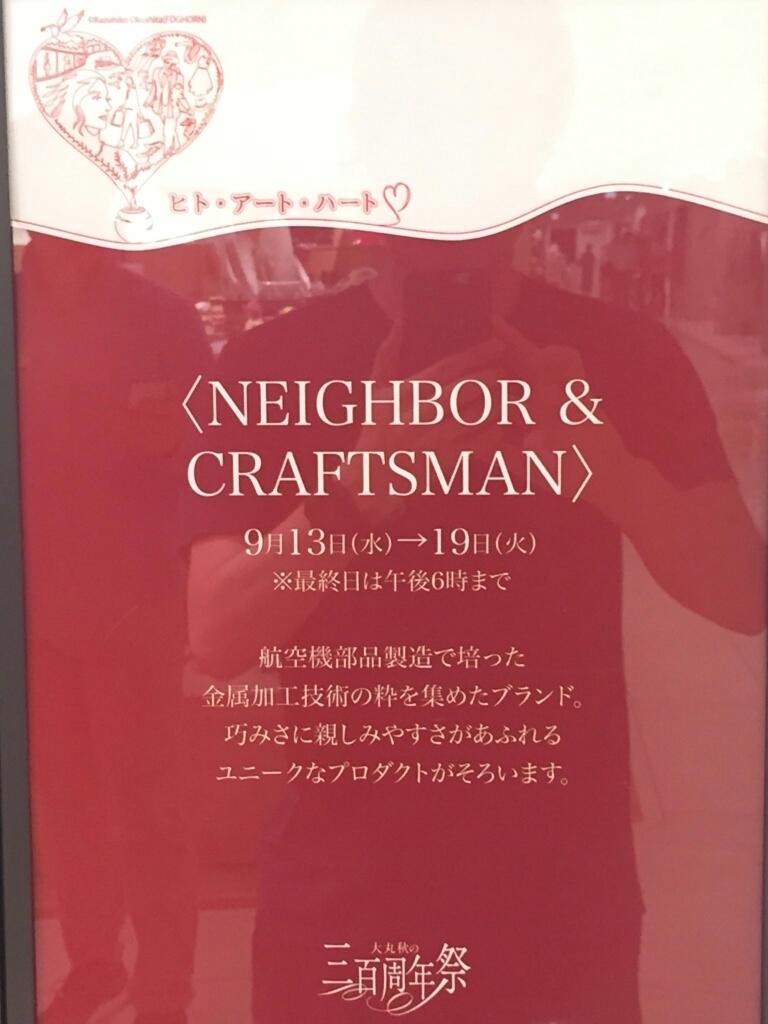 9/13(水)  催事続き…今日から京都です_a0272042_16585549.jpg