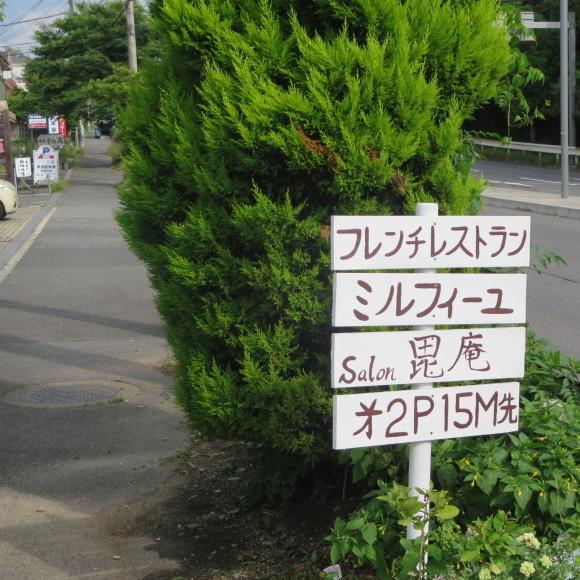 歌姫の△´は平城の2号 奈良_c0001670_21235761.jpg