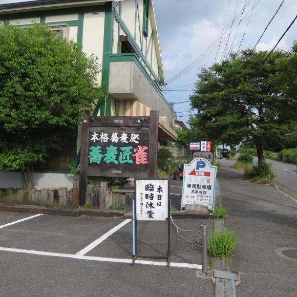 歌姫の△´は平城の2号 奈良_c0001670_21254098.jpg