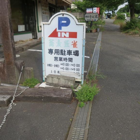 歌姫の△´は平城の2号 奈良_c0001670_21260126.jpg