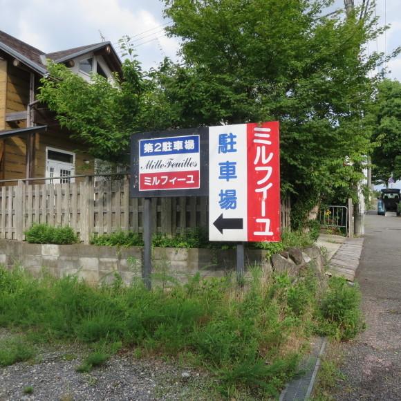 歌姫の△´は平城の2号 奈良_c0001670_21264587.jpg