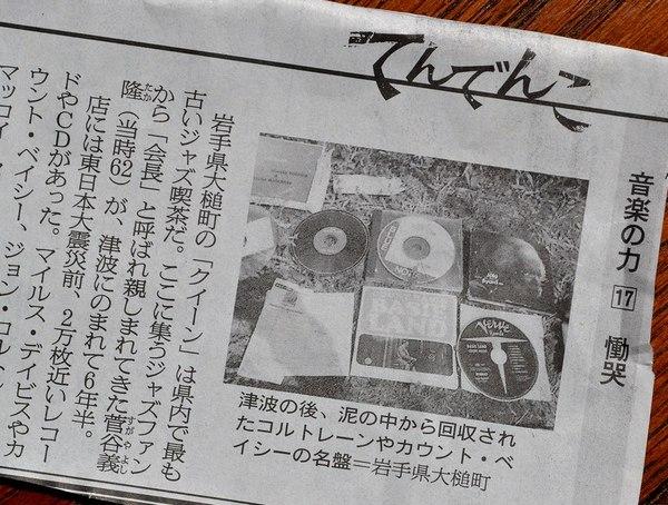 谷川俊太郎の詞が流れる。夫がいなくなって「泣くことさえ忘れていた」。_b0102572_10484677.jpg