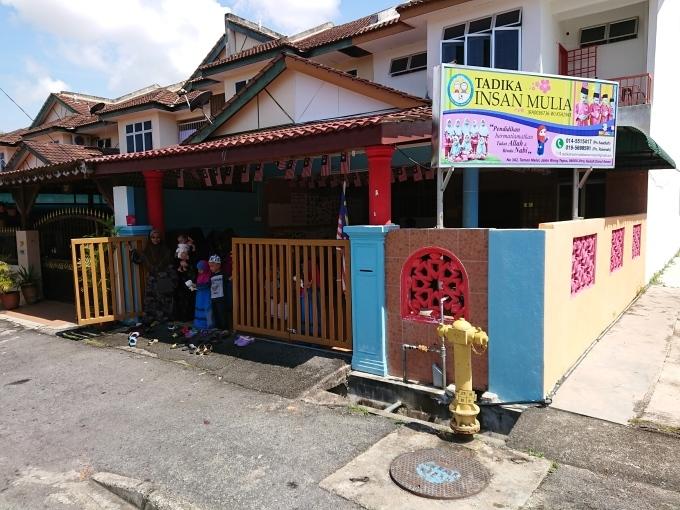 2017年9月マレーシア寄付事業のご報告_e0135675_18352348.jpg