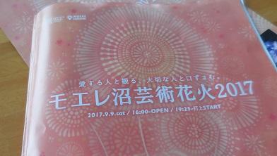 f0232584_7245967.jpg