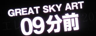 f0232584_7373346.jpg