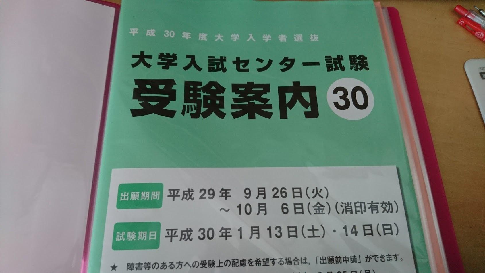 f0197985_17050027.jpg