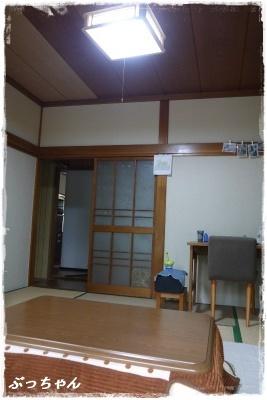 f0353990_13455243.jpg