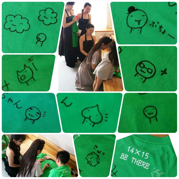 教育現場の生徒chan達…今期初お披露目でした!_d0224894_04585299.jpg