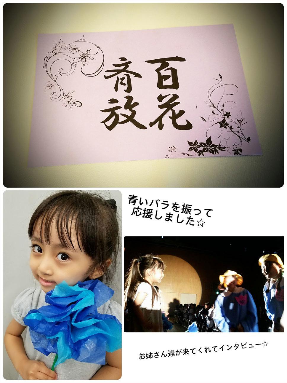 教育現場の生徒chan達…今期初お披露目でした!_d0224894_05190444.jpg