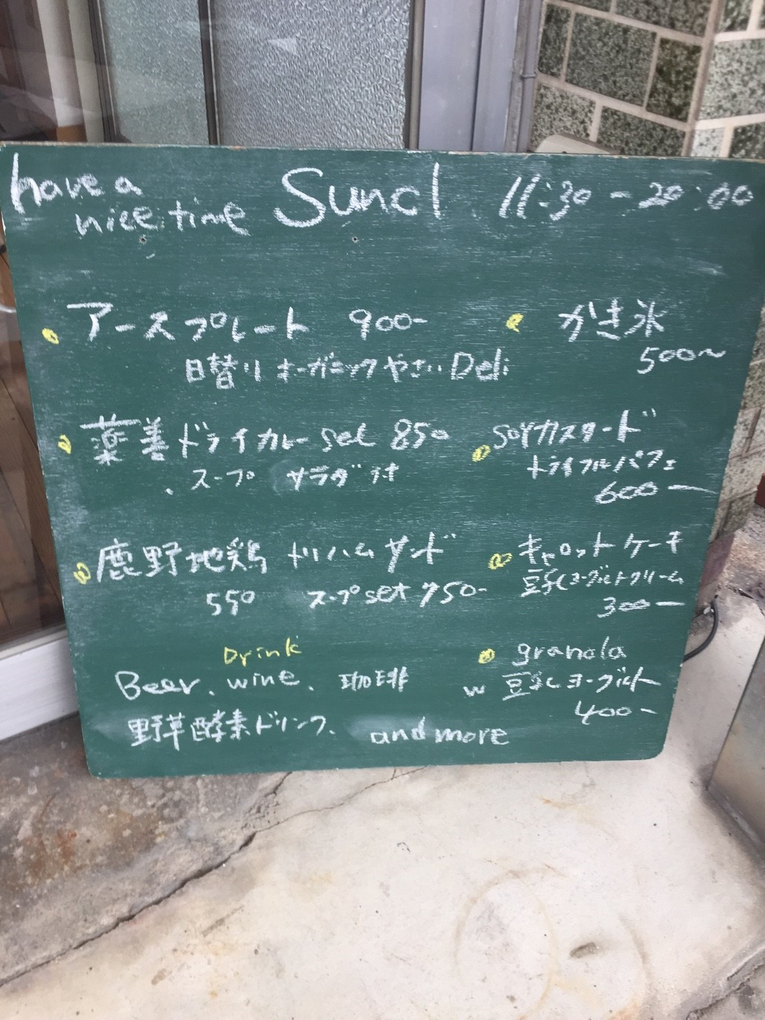 tottoriカルマ suncl_e0115904_08114228.jpg