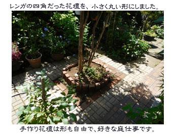 c0051105_236623.jpg