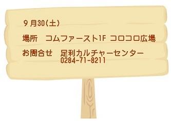 f0054809_11060382.jpg