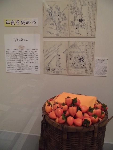 「江戸時代は『文書主義』の時代」  「東泉院」をテーマにした富士山かぐや姫ミュージアムの企画展_f0141310_07543210.jpg