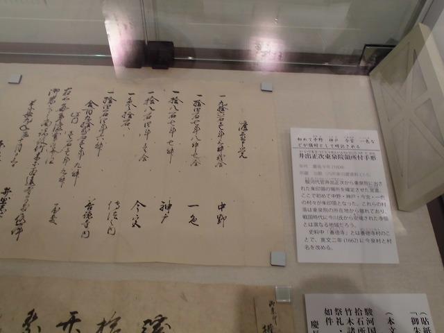 「江戸時代は『文書主義』の時代」  「東泉院」をテーマにした富士山かぐや姫ミュージアムの企画展_f0141310_07563229.jpg