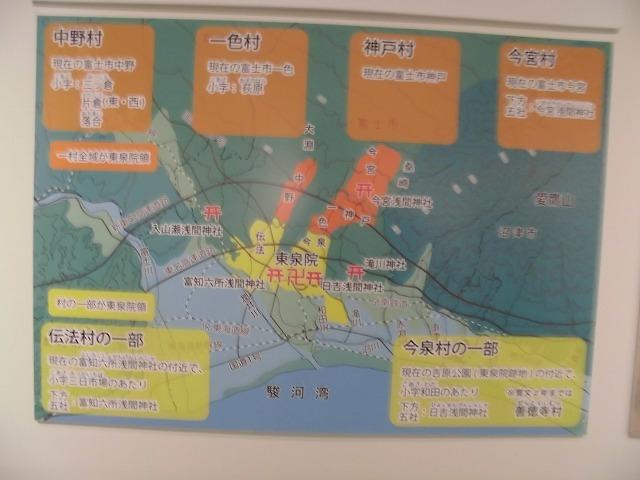「江戸時代は『文書主義』の時代」  「東泉院」をテーマにした富士山かぐや姫ミュージアムの企画展_f0141310_07575177.jpg