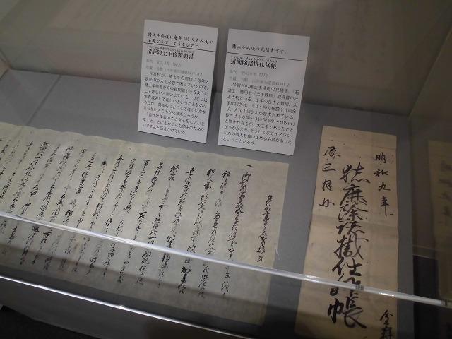 「江戸時代は『文書主義』の時代」  「東泉院」をテーマにした富士山かぐや姫ミュージアムの企画展_f0141310_07595190.jpg