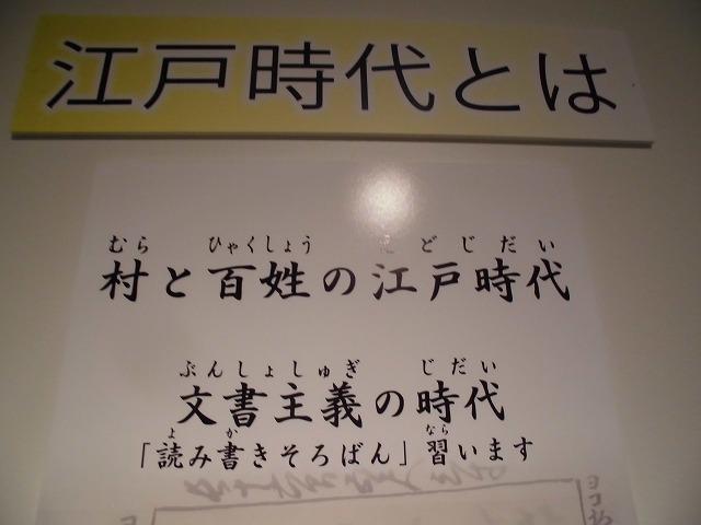 「江戸時代は『文書主義』の時代」  「東泉院」をテーマにした富士山かぐや姫ミュージアムの企画展_f0141310_08002208.jpg