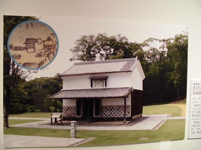 「江戸時代は『文書主義』の時代」  「東泉院」をテーマにした富士山かぐや姫ミュージアムの企画展_f0141310_08012177.jpg