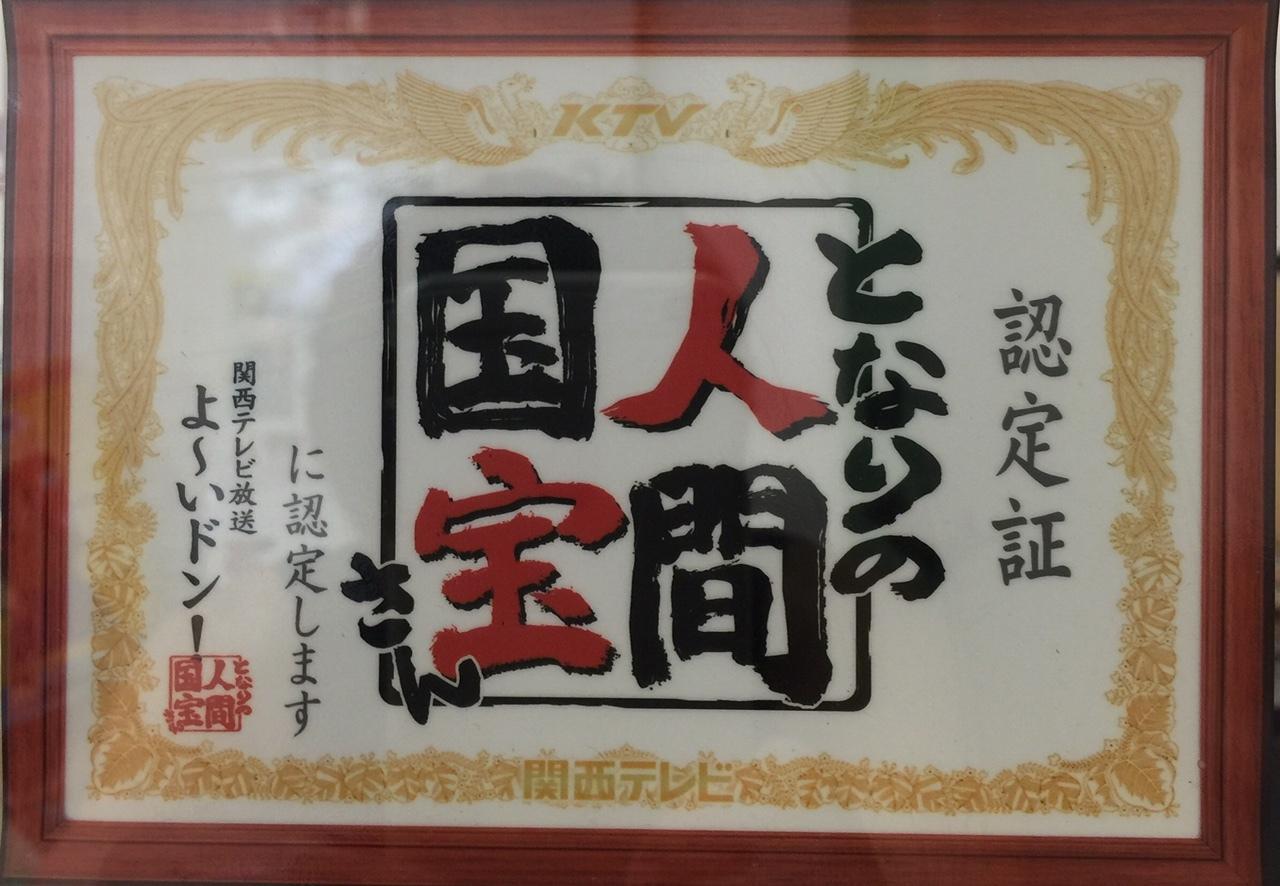 9/14関テレ(よ~いドン!)_d0137112_16493524.jpg