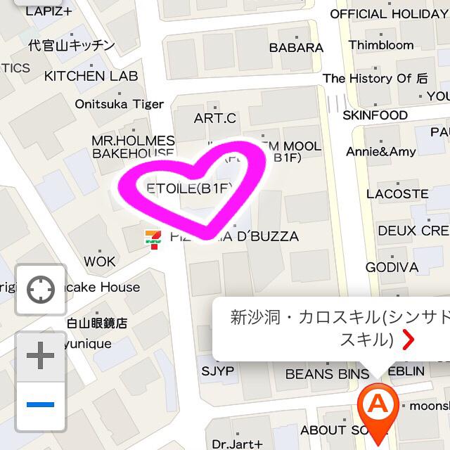 17年8月オフ会ソウル 12☆寄り道して焼菓子を購入_d0285416_19322735.jpg