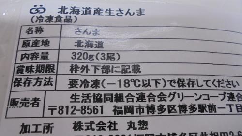 b0317721_2104087.jpg