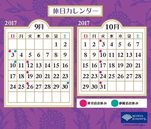 〜 NEW!アバニコ 〜_b0142724_09201800.jpg