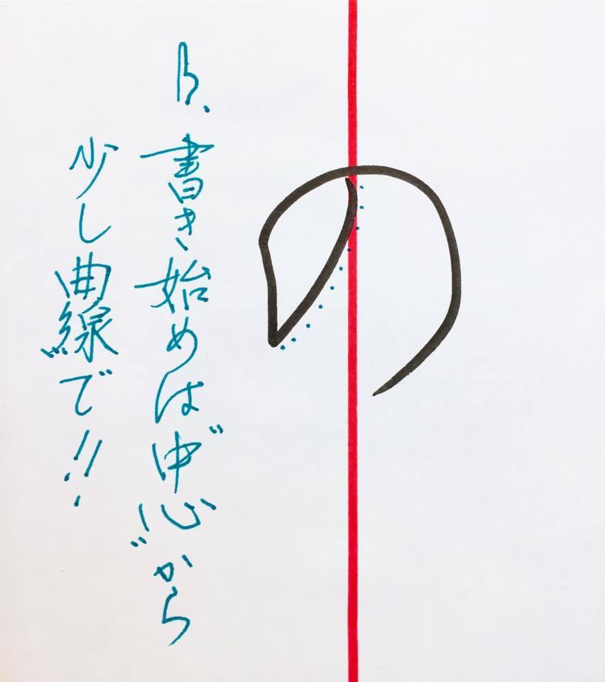 """""""の"""" 枻出版社『方丈記』より_e0197227_18481892.jpg"""