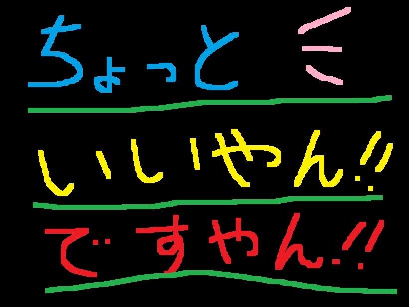 f0056935_18131181.jpg