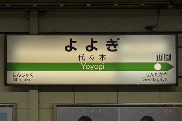 f0323239_10063509.jpg