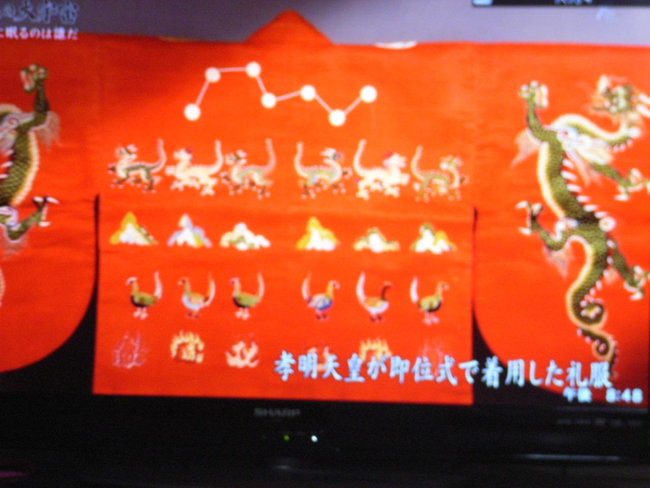 キトラ古墳の主は星空と四神と十二支神に囲まれた_a0237545_14362260.jpg