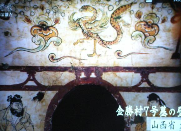 キトラ古墳の主は星空と四神と十二支神に囲まれた_a0237545_15312431.png
