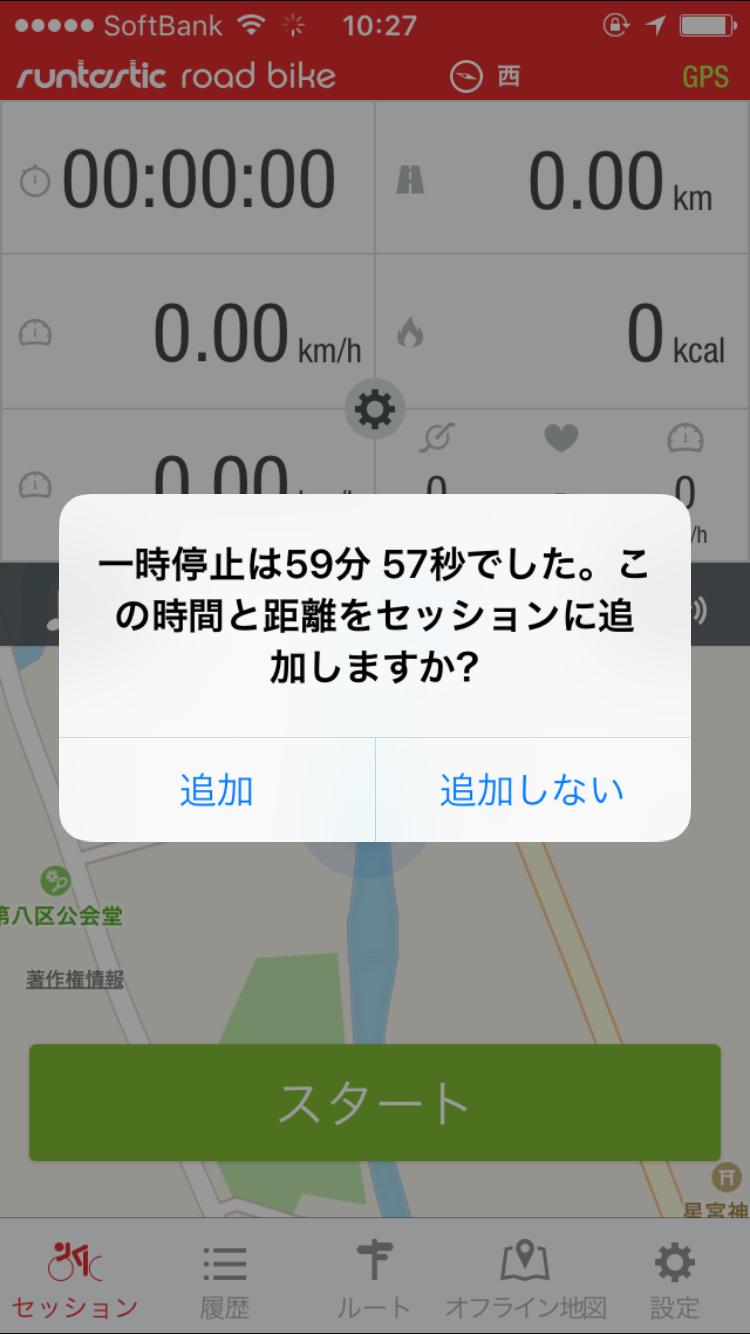 b0136045_10392875.jpg