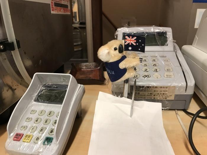 オーストラリアからのお客様!!!_c0110051_23441600.jpg