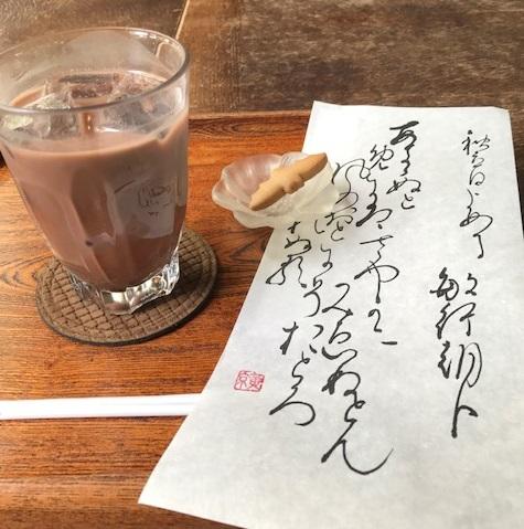 真如堂の近く・秋の気配のレトロなカフェ・吉田山荘・真古館_f0181251_1551311.jpg