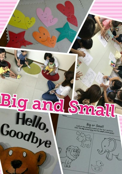 English lesson M&B/Big and Small_a0285570_18174097.jpg