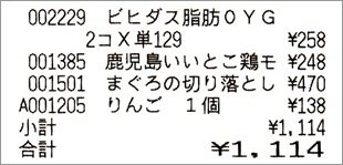 b0260581_16152590.jpg