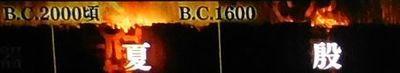 b0044404_13154980.jpg