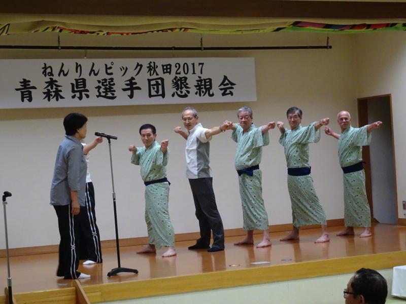 全国健康福祉祭in秋田~激闘編~_d0366509_17115748.jpg