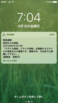 f0041909_08382413.jpg