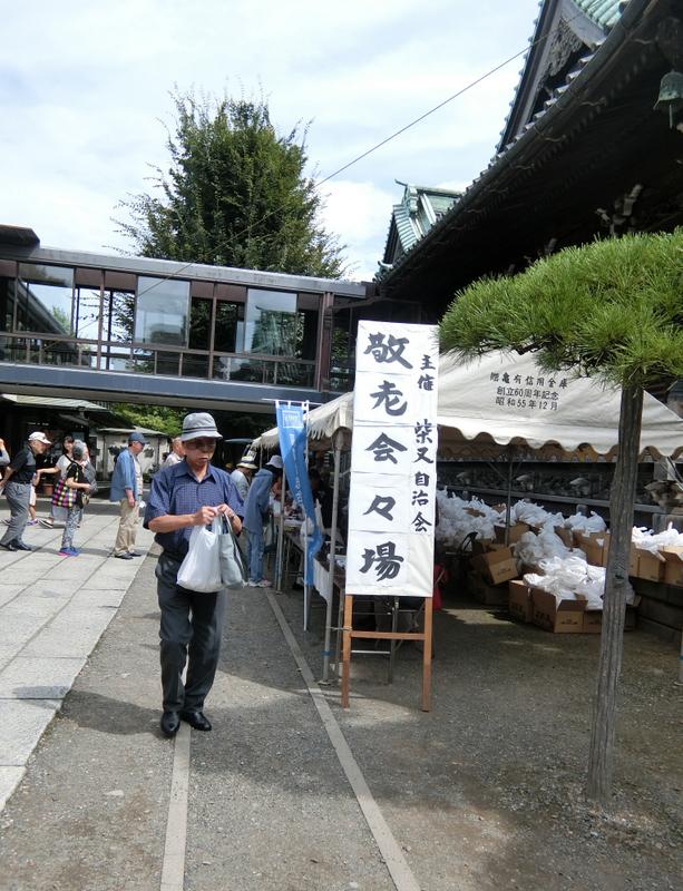 8月15日(金)柴又敬老会行われる_d0278912_22162458.jpg
