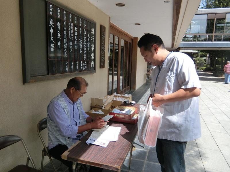 8月15日(金)柴又敬老会行われる_d0278912_22215370.jpg